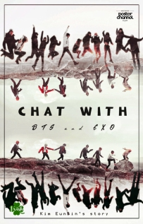 ir-req-chat-with-exo-bt